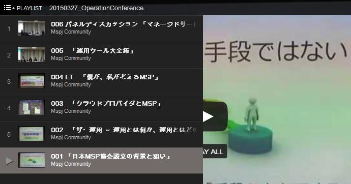 opecon-5
